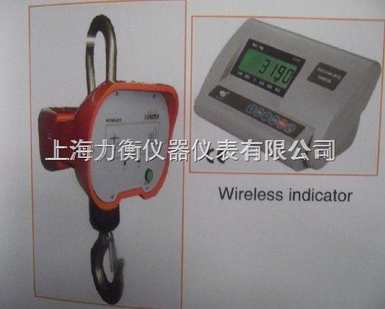 武汉新款无线电子吊钩秤