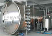 耙式真空干燥機技術參數說明ZPG5000