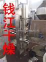 硫酸铵包衣机报价_硫酸铵包衣机概述