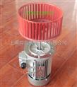 恒温箱专用长轴风机*恒温箱专用耐高温热气循环风机