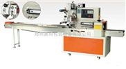 【批发生产】AT-35OD 高速枕式自动包装机