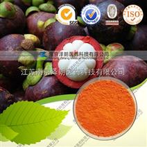 山竹提取物(α-倒捻子素)  厂家优质供应 可做商检