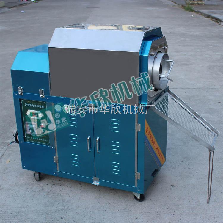 机器特点: 该机采用滚筒卧式结构加热,加热均匀,相对密封,焖炒效果显著,可以提高炒栗出品率1-2个百分点。炒栗过程中,板栗在滚筒内立体翻炒不粘锅,且出入锅方便,只要一按顺倒转开关就可自动出锅过筛分离。在滚筒的外夹层内选用优质石棉做保温材料,保温性能好,热效率高。该机外观豪华气派,清洁卫生。 炒栗机用途:适合所有炒货、炒栗子、花生、瓜子、核桃、芝麻、大豆、米、榛子、松子等各种干果类食品。额定功率:1.