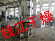 噴霧制粒干燥機廠家_噴霧制粒干燥機性能