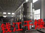 沸騰干燥機廠家_立式沸騰干燥機圖片