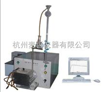 容重器专业技术