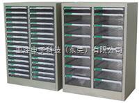 A4S-230文件柜 文件存放柜 文件整理柜 文件效率柜批发商