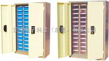 零件柜 零件柜生产商 零件整柜批发商 工业零件柜供应商