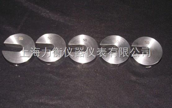 黄石10g 不锈钢 (增砣)砝码