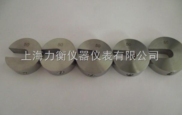 大同20g 不锈钢 (增砣)砝码