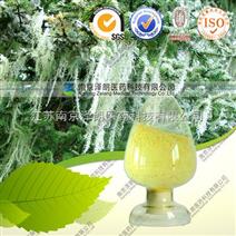 松萝酸98%  松萝提取物 厂家优质供应 可做商检