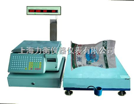 青海300公斤打印秤 300公斤条码秤