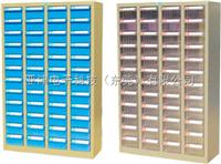 48抽零件柜零件柜厂家 工业零配件存放柜 零件整理柜 零件柜批发零售