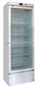 YC-280-280升冷藏展示柜