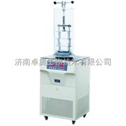 立式冷凍干燥機 真空冷凍干燥機價格
