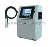 直銷【南通噴碼機】南通塑料管材噴碼機|價格1-3萬