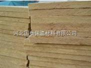 河北岩棉保温材料厂家,憎水型岩棉板价格
