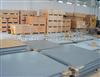 SCS5吨地磅,5吨电子地磅厂,5吨青海电子地磅