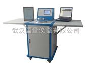 YG461E型全自動織物透氣性能測試儀(數字式對比全自動)(操作簡便對比高精度)