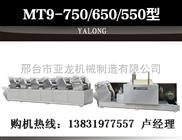 大型挂面机|挂面机生产设备|挂面机厂家|邢台亚龙