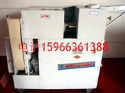 MD60-供應面食加工設備方饅頭成型機