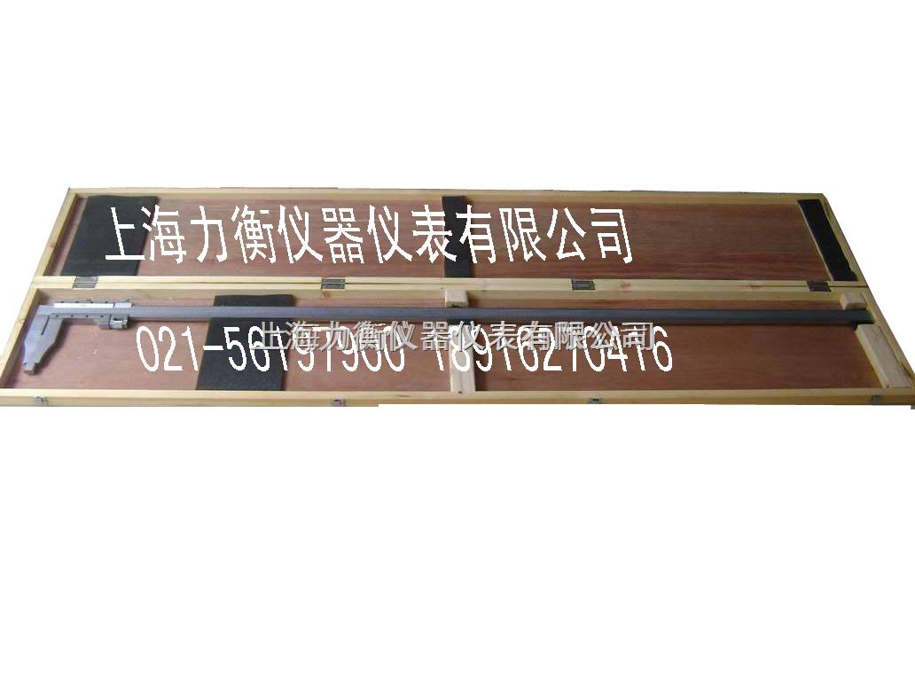 贺州2米卡尺,2米游标卡尺
