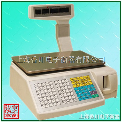 ACS-Z恩施条码电子秤,湖北超市条码秤,条码打印电子秤