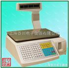 ACS-Z恩施條碼電子秤,湖北超市條碼秤,條碼打印電子秤