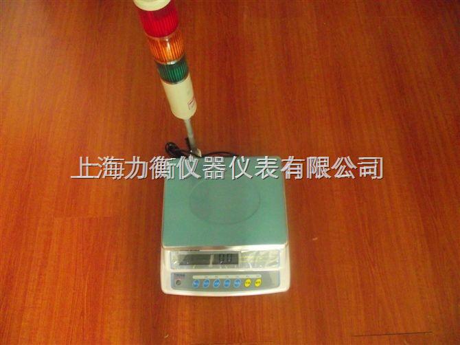 青海3kg报警电子秤