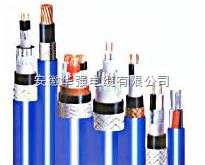 补偿电缆ZR-ia-KX-GsVPVP 6*2*1.0