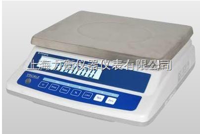 15公斤电子计重桌秤,惠而邦电子秤特价销售