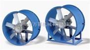 循环风机-轴流风机