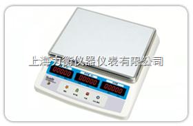 运城3公斤计数秤(数数电子称)