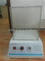 MFY-4瓶蓋密封試驗機,瓶檢漏儀,檢漏儀器