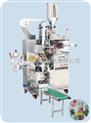 QD-18II-供应全自动茶叶包装机 人生乌龙茶茶叶包装机
