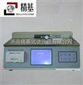 供应MXZ-1 摩擦系数仪产品厂家一件批发