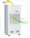 CFZ-7.0B-灌南食用菌冷库除湿机_食用菌库房除湿器