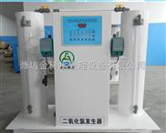 淮安 化學法二氧化氯發生器 山水公司 讓您喝上健康水