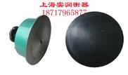 江蘇-揚州市紙張樣品切割刀,紙張取樣器(價格)