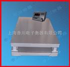DCS-XC-K岳陽緩沖電子地磅, 邵陽電子緩沖地磅,緩沖地磅秤衡陽銷售點