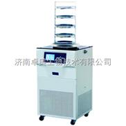 新型冷凍干燥機 實驗型立式冷凍干燥機