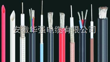 ZR192-KFVRP 12*0.75高温电缆