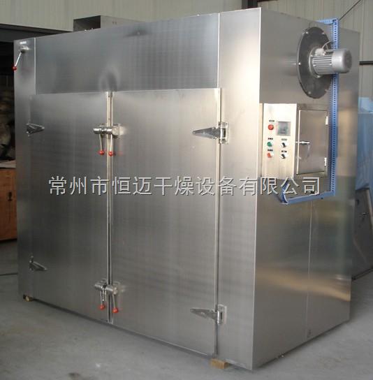 101-1a电热鼓风干燥箱|数显电热鼓风干燥箱|不锈钢干燥箱 食品烘箱