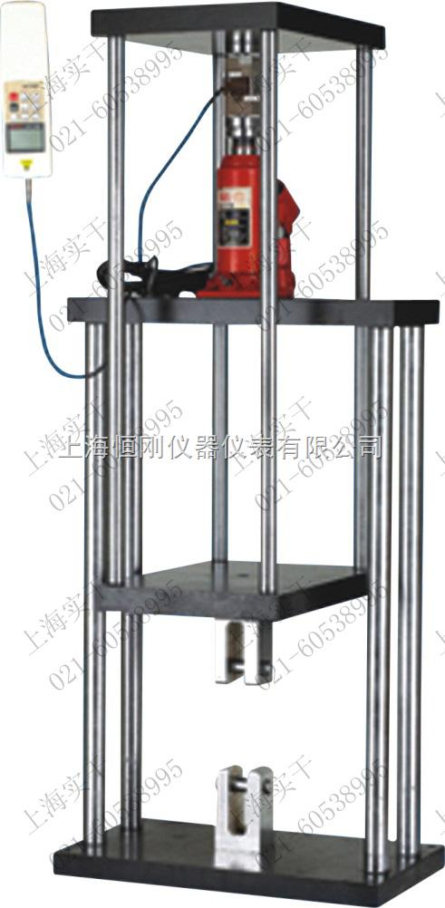 50T液压型拉压测试架尺寸
