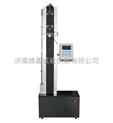 供应WDL-01 电子拉力试验机产品厂家报价