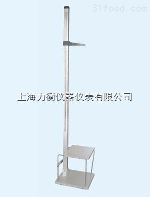锦州身高计,医院专用体检测身高计