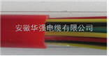 硅橡胶电缆KGG 10*2.5