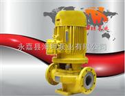 管道泵 GBF型衬氟管道泵┃化工管道泵