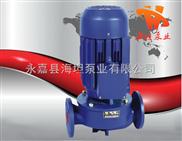 管道泵 SG型管道增压泵