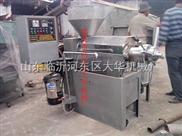 全自动液压花生油大豆油脂压榨机